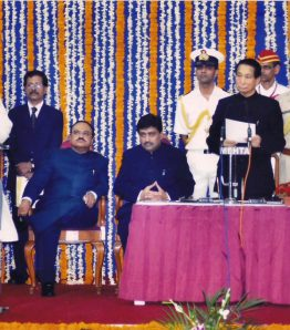 Taking Oath as Home Minister of Maharashtra