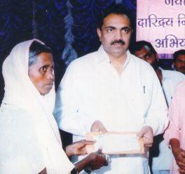 Jayant Daridrya Nirmulan