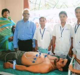 RajaramBapu Patil Endowment Trust